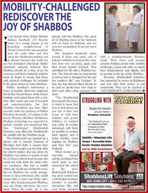 ShabbosLift Article